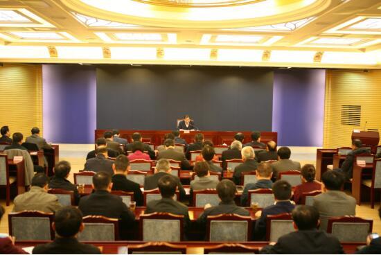 中国地震局召开局机关各部门2016年度工作总结报告会