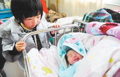 全面二孩政策 出生人口与之前预判吻合