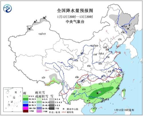 中央气象台:下一轮雾霾最强时间段为16日夜间至17日