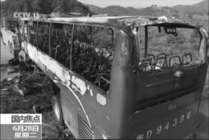 湖南郴州高速车祸-35人死亡的郴州 6 26 事故是人祸