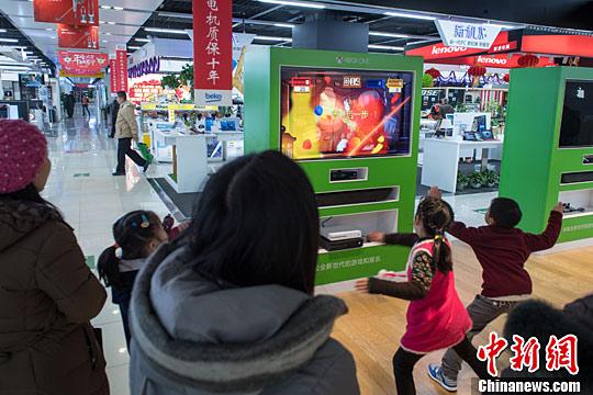 雾霾再来 北京家长关注室内体感游戏机