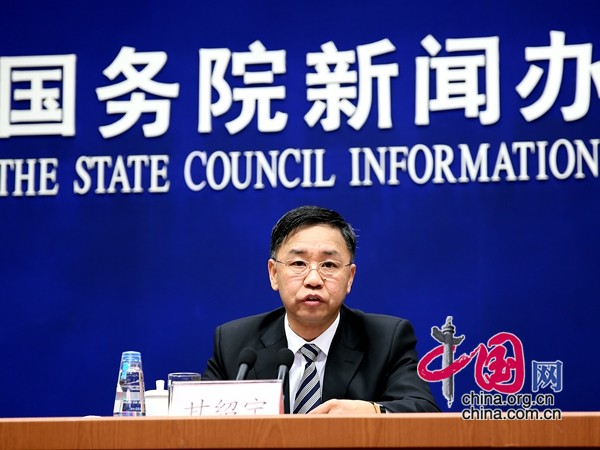 国家知识产权局副局长甘绍宁。中国网 宗超