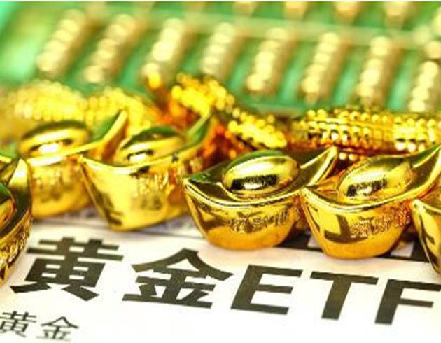 为何全球最大黄金ETF连续43个交易日无资金流入?_新浪财经_新浪网