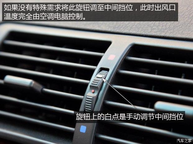 汽车空调暖风系统结构比较简单,技术成熟可靠,出现问题的几率较少,一旦遇到暖风不热的情况不必惊慌,按照如上几步就能解决故障。另外,暖风水箱也会发生漏水的情况,故障表现是开暖风时从中央出风口喷水蒸气,此时需关闭空调,尽快维修。(文/汽车之家 杜雷)