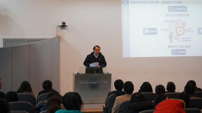 2017年同济大学学生工作创新论坛举行