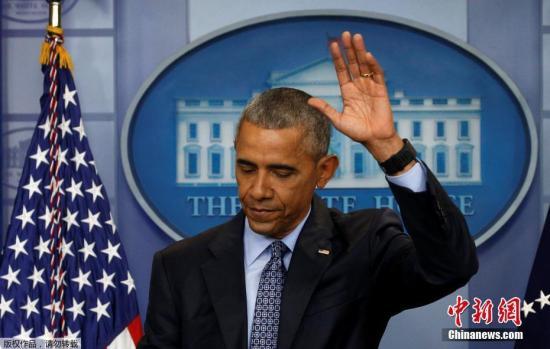 资料图:当地时间1月18日,美国总统奥巴马在华盛顿举行任内最后一场白宫记者会。他表示,只要美国能够给所有人提供发展机会,美国将变得更好。