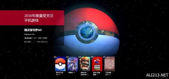豆瓣游戏排行榜_豆瓣9分以上国产游戏推荐,每一部都是神作!