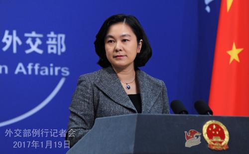 台湾将派代表团出席特朗普就职仪式 外交部回应