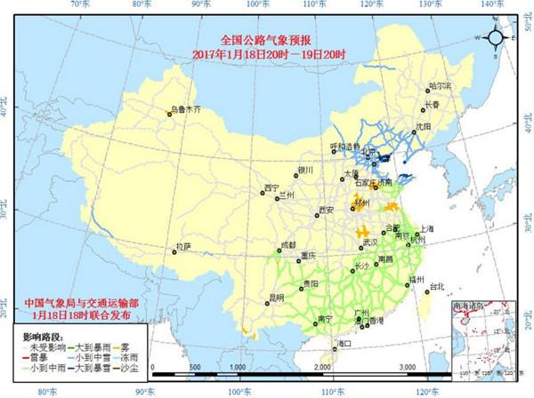 京哈长深等高速部分路段将受大到暴雪影响