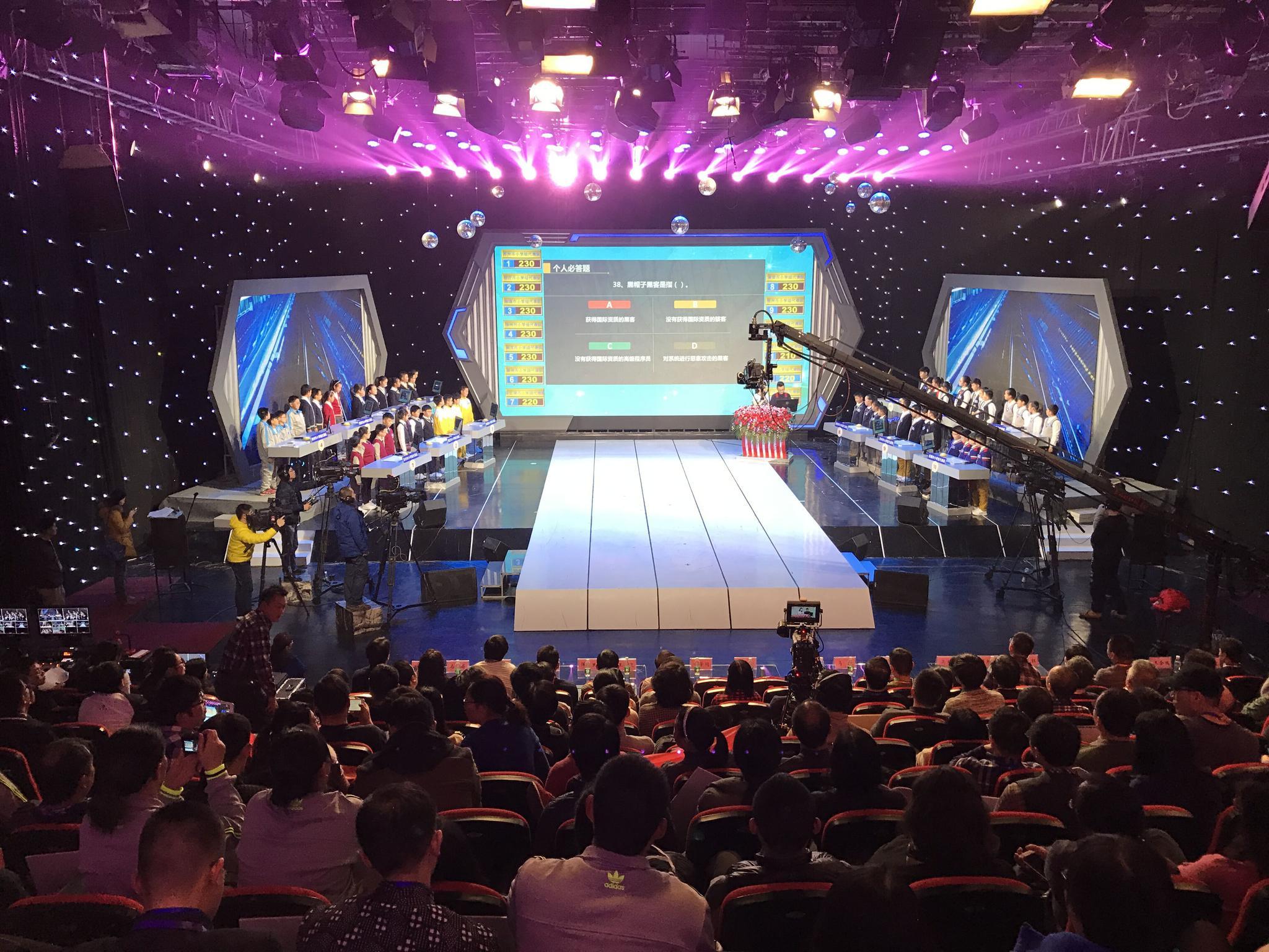 首届江苏省青少年网络安全知识竞赛电视总决赛