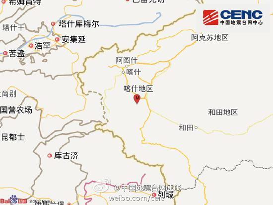 新疆喀什地区莎车县4.8级地震 震源深度7千米