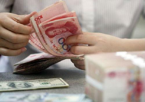 美媒:人民币国际化稳中求进 努力提升全球影响力人民币国际化稳中求进人民币
