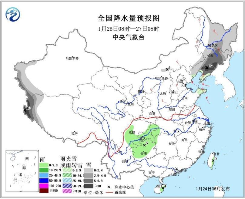 华北黄淮大气扩散气象条件差 冷空气26日将影响北方