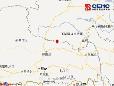 西藏那曲地区巴青县发生3.0级地震 震源深度7千米