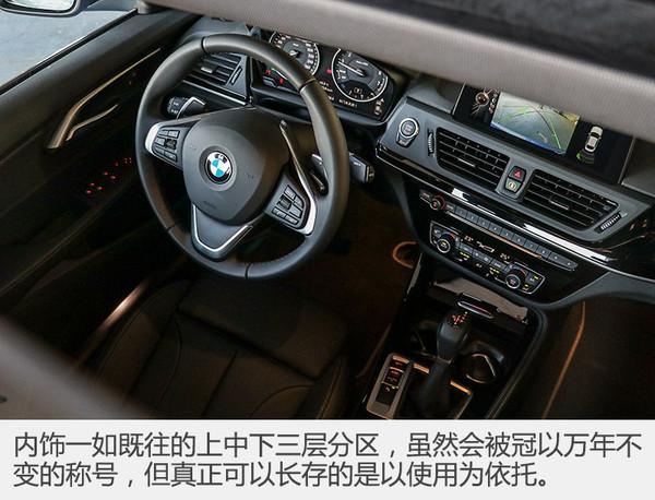 好事or坏事?试全新BMW 1系运动轿车