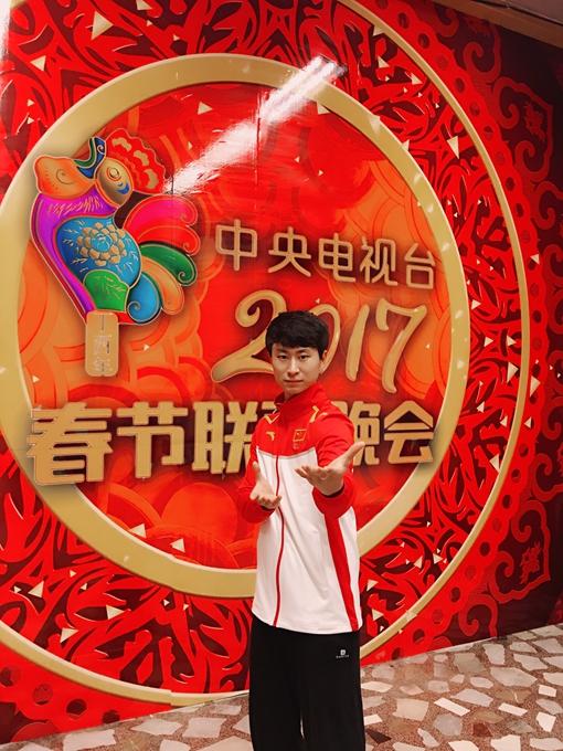 2017鸡年央视春晚武术表演《中国骄傲》 [视频]