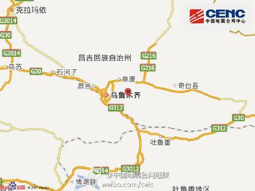 乌鲁木齐市达坂城区发生3.1级地震 震源深度14千米
