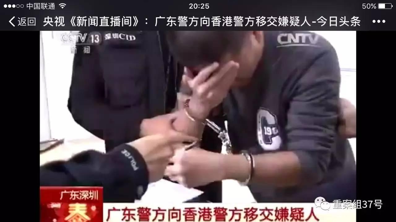 莫俊贤移交前在相关法律文件上签字。图片来源/央视新闻截图
