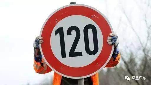 高速公路限速120,开到130算超速吗?