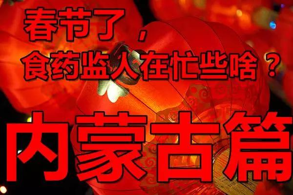 http://n.sinaimg.cn/translate/20170204/ICbf-fyafcyw0154059.png