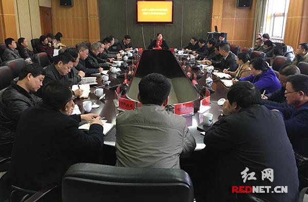 湘潭市组织召开人感染H7N9禽流感防控工作会议