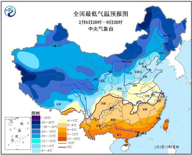 中央气象台发布寒潮蓝色预警 中东部大部地区降温