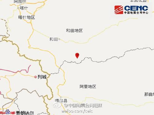 新疆和田地区于田县发生3.0级地震 震源深度8千米