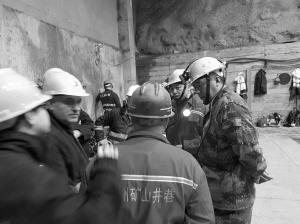 阿尔巴尼亚矿难  3名中国工人被困