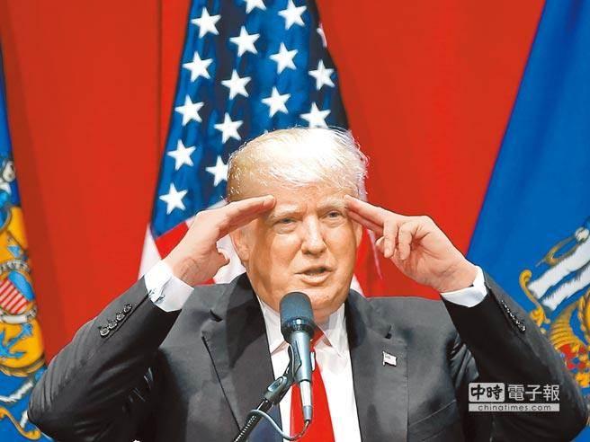 """美国总统特朗普(图片起源:""""中时电子报"""")"""