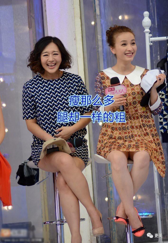 虽然获得了观众的认可,但大家印象中的吴昕,一直都是那个不太漂亮