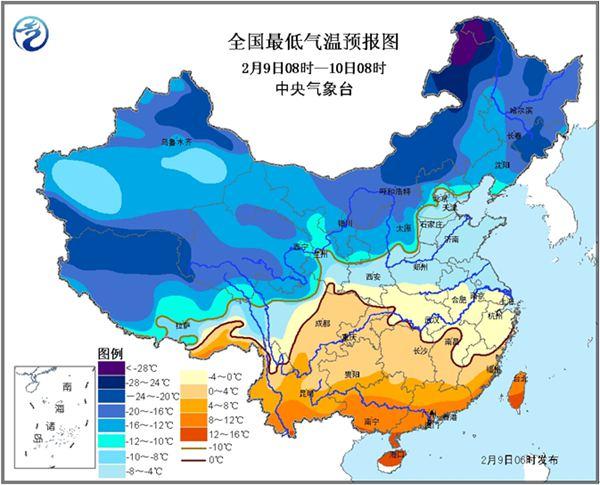 寒潮蓝色预警:9-11日凌晨江南中北部最低温-2℃