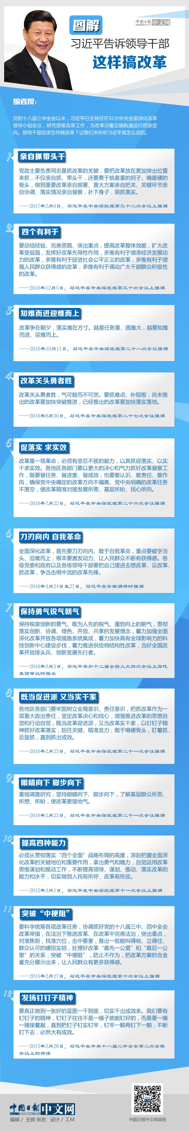 南京地铁不提倡右立左行 专家:发达国家正摒弃