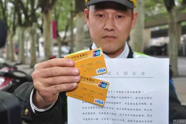 北京赛车犯法