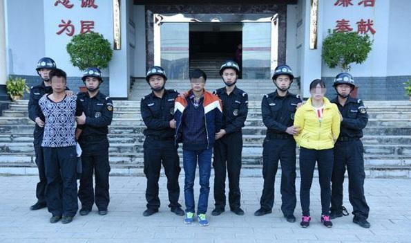 现实版盲井:嫌犯杀人伪造矿难骗补 回老家过春节被捕