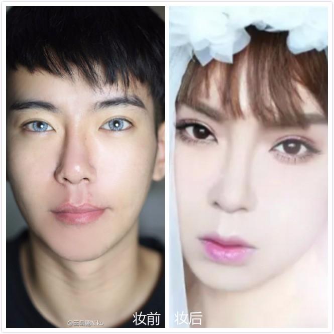 中国美妆博主王岳鹏妆前妆后对比图 简直不敢相信这妆前妆后是一个人