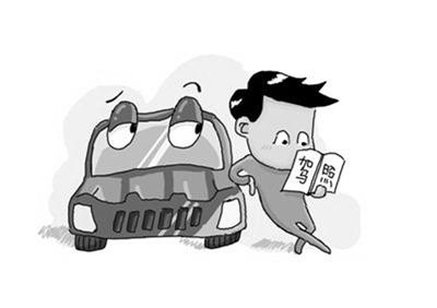 杭州1男子无证驾驶被抓 称拿不到驾照是因考不出科目一