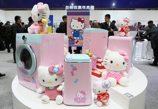 颇具特色的定制洗衣机