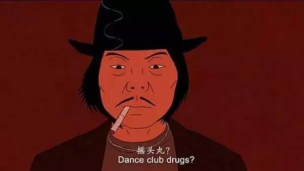 左小祖咒作为动画形象出现在《刺痛我》中