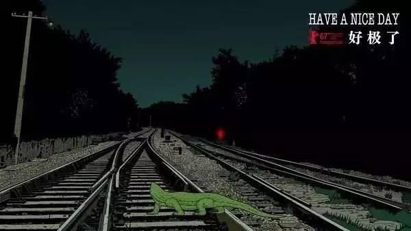 《好极了》夜景下的铁轨