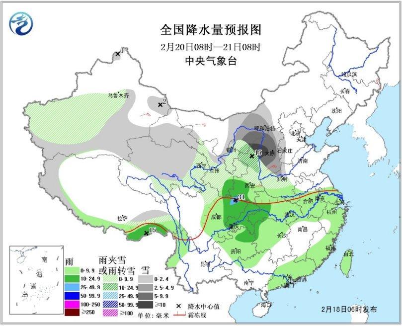 东北地区和新疆将有明显降雪 吉林等地局地暴雪