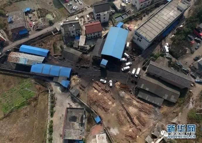 ▲2月14日矿难事故现场 图片来源:新华网