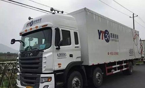圆通公司倒闭传言,暴露了中国民营快递行业的困境。