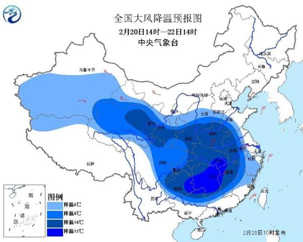 寒潮蓝色预警:我国近一半国土降温8-12℃