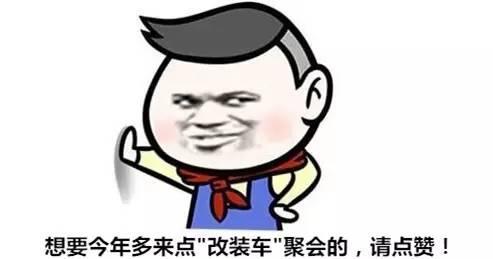 去深圳参加一场