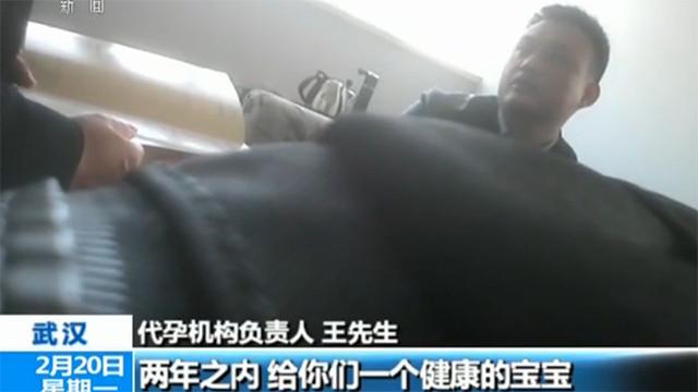 暗访怀孕妈妈:我是靠深圳怀孕服务公司身体赚钱 没成功还被笑话