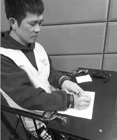 方忠岳接受媒体采访时在纸上写下了自己的忏悔
