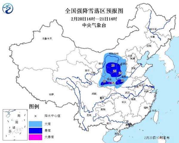 暴雪黄色预警:陕西山西等5省区有暴雪