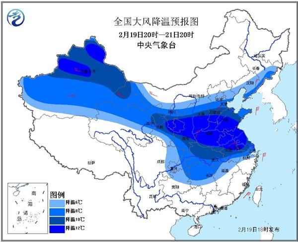 山东气温骤降12市空气良好 21日多地迎大雪暴雪