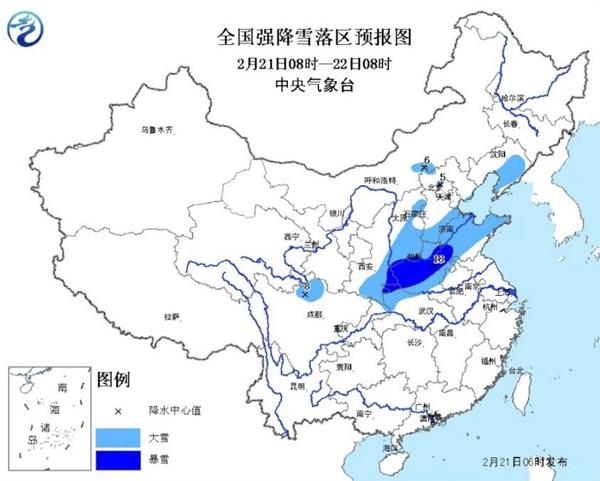 暴雪黄色预警:河南等4省部分地区有暴雪