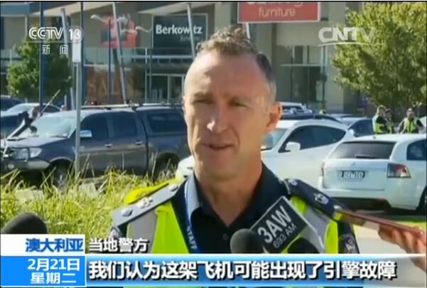 澳大利亚:小型飞机撞上购物中心 现场传出爆炸声随后起火